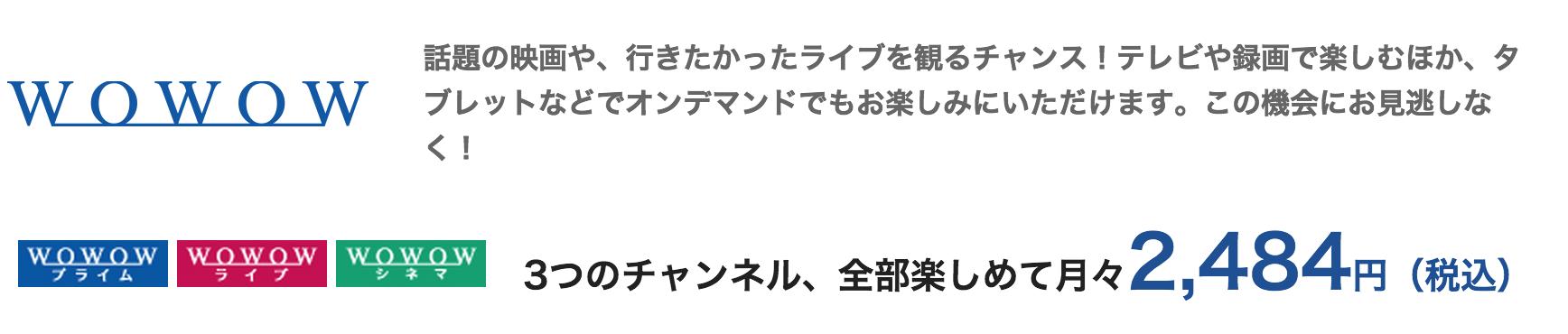 スクリーンショット 2015-09-15 0.59.44