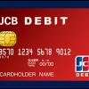 【全まとめ】デビットカード支払い可能なWiMAX「最安値を比較!」